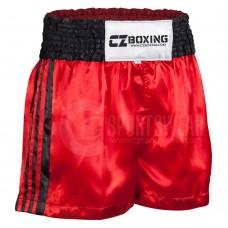 Pro Kickboxing Shorts